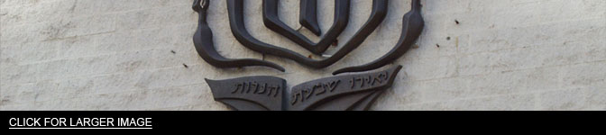 g-d rested sephardic temple sign